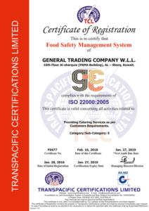 ISO 2018 cert22000