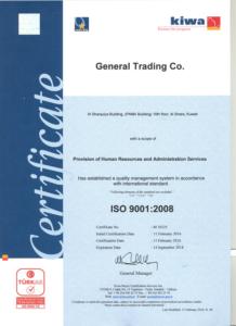 ISO GTC 9001_2008
